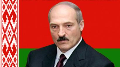 Belarus sets date for presidential election