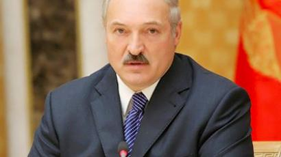 Billionaire Belarusian president offered US pension?
