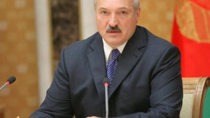 'No future for US-Belarus relations'