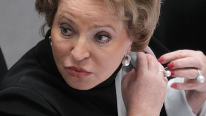 Presidential envoys 'obsolete' – Matvienko