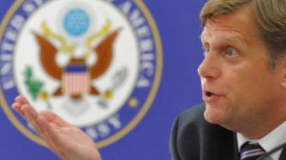 Russia responds to US campaign-season mudslinging