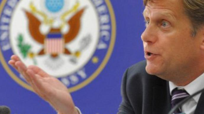 "Michael McFaul on what a ""win-win situation"" means for America"