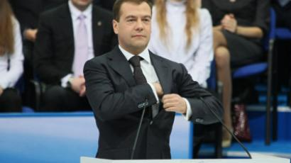 'United Russia is my flesh and blood' - Medvedev