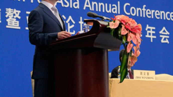 Medvedev calls for reform of global financial system