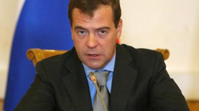 Russia's President Dmitry Medvedev sums up results of the year