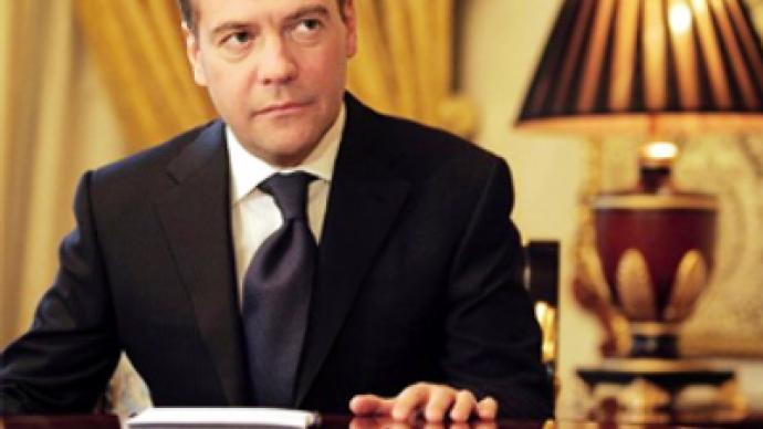 "Medvedev asks Dagestani officials ""not sell seats in government"""