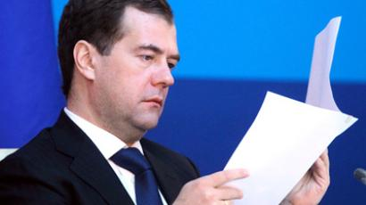 """We have good record in fighting crisis"" – Medvedev"