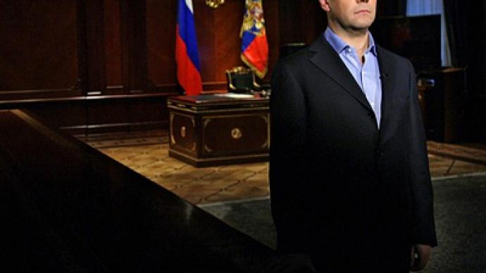 Degree of political competition needs to be raised – Medvedev