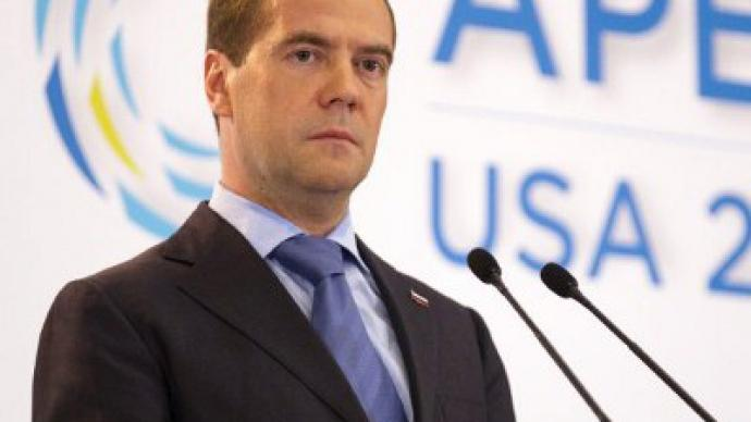 Tajik ejections 'biz as usual' - Medvedev