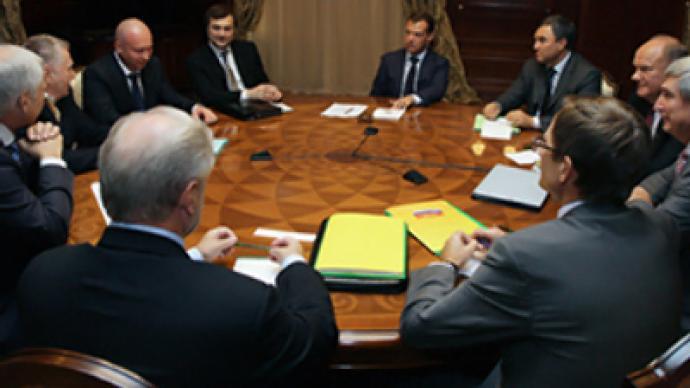 Yaroslavl forum has worked out well – Dmitry Medvedev