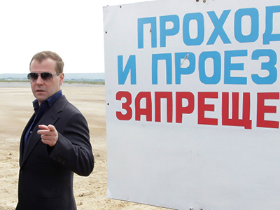 Medvedev urges society to change attitude to environment protection