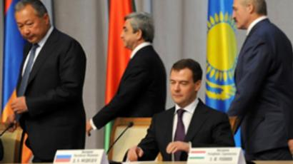 "Common economic space may ""absorb"" Union State of Russia, Belarus"