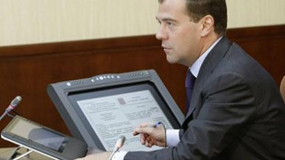 Social issues expected to dominate Medvedev's annual address to parliament
