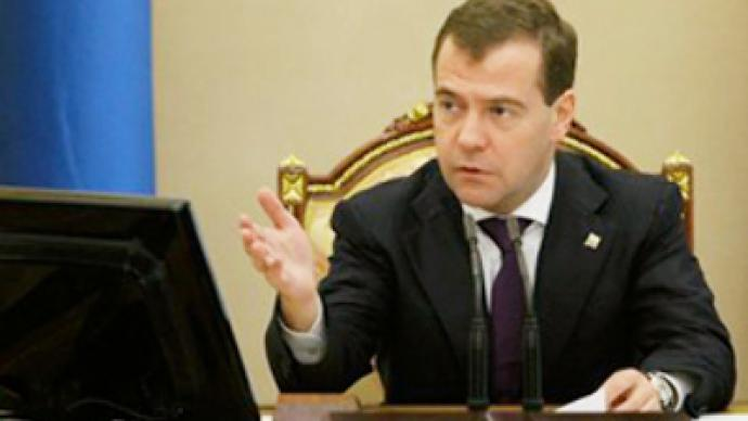 Medvedev wants courts' work to be more effective