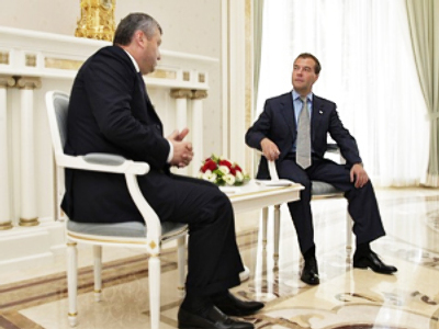 "Parallels between Kosovo and South Ossetia ""inappropriate"" – Medvedev"