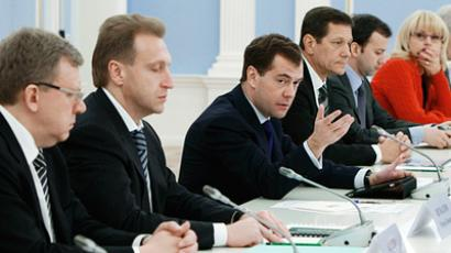Kremlin's mobile offices head to regions