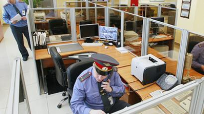 Medvedev demands efficiency from police
