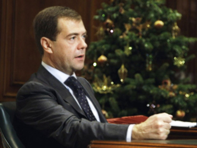 Medvedev signs constitutional amendments