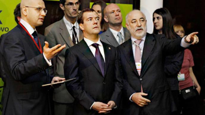 "Skolkovo should become ""ideology"" of Russian society - Medvedev"