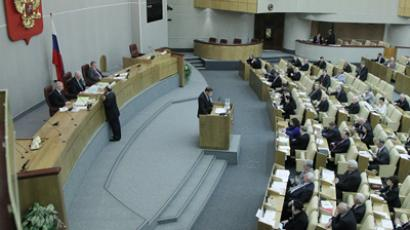 Bill on reduced vote threshold adopted in first reading