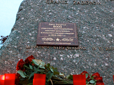 Russia had full right to classify Katyn probe – HR official