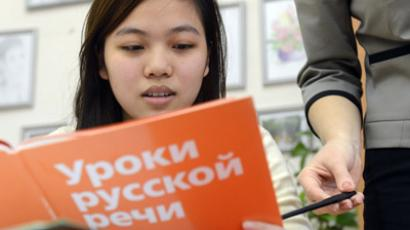 'I solemnly swear!' – Russian citizen's oath considered