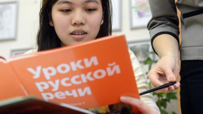 Russian test for migrants 'not discriminatory' – Medvedev