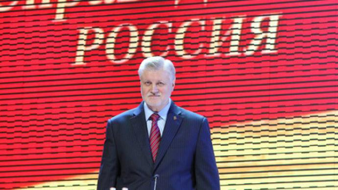 Fair Russia won't support ruling party's candidate for 2012 presidential election