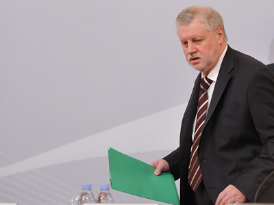 New political rules no threat for Fair Russia – Mironov