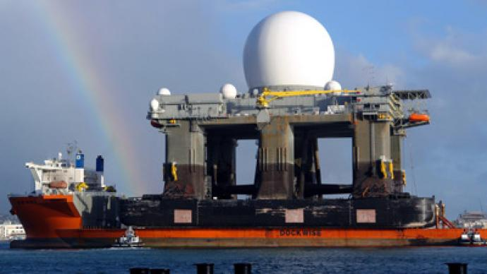 Moscow to react to US Asian missile defense