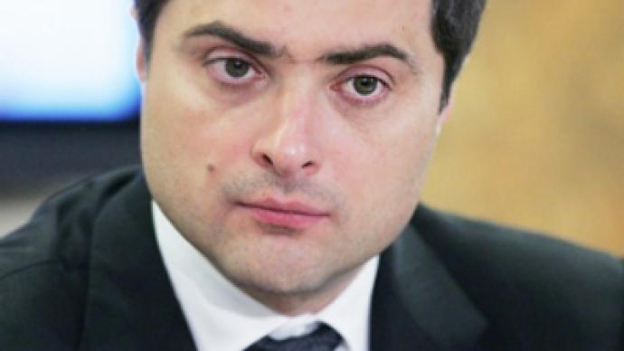 """Modernization needs support of interested social groups"" – Vladislav Surkov"