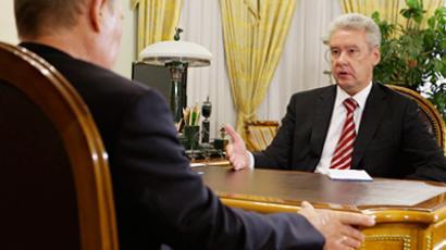 """Fair Russia party calls Moscow Region """"a corrupt capital"""""""