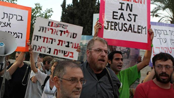 Israel must end illegal settlement construction - Moscow
