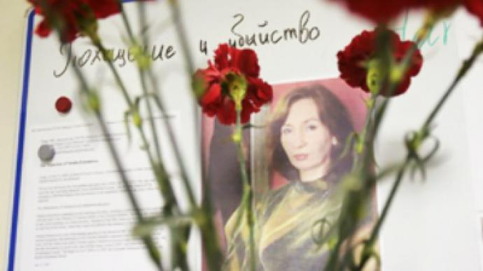 Estemirova's murderer known to authorities, says insider
