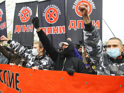 National Unity Day marked with nationalist marches