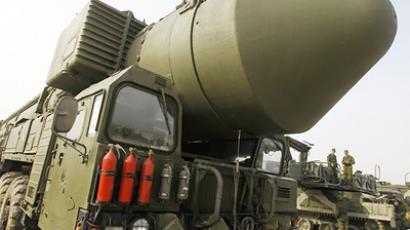 Russia's new ballistic missile falls at first hurdle