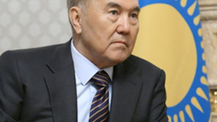 Kazakh president granted Leader of Nation title