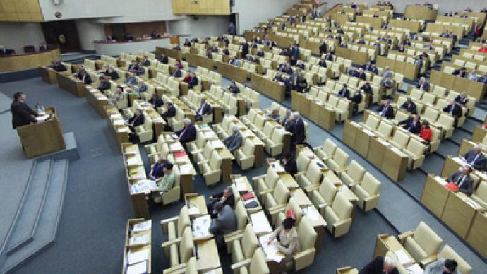 Duma approves new anti-terror amendments