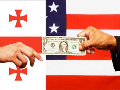 US presents new financial program to promote democracy in Georgia