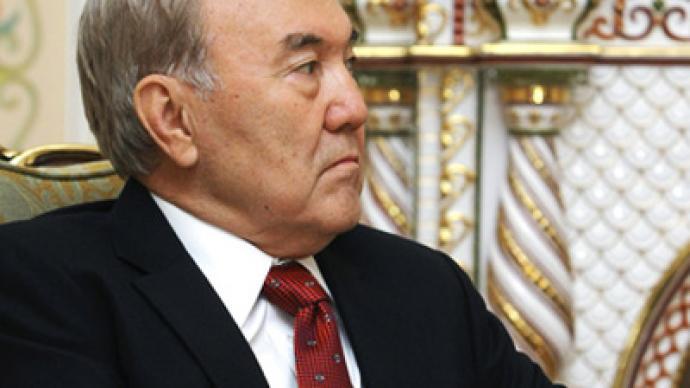 Nomination of Kazakh presidential candidates over
