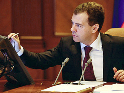 Medvedev gives orders on North Caucasus