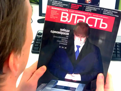 Heads roll at top mag over obscene anti-Putin pic