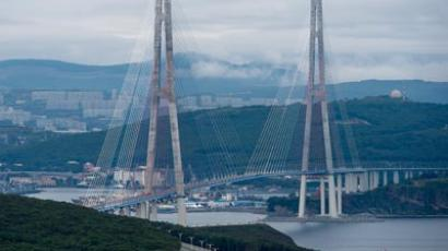 Russian Far East needs $159 bn for development