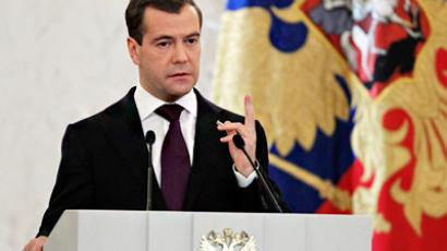 Medvedev recommends raising fines for bribery a hundredfold