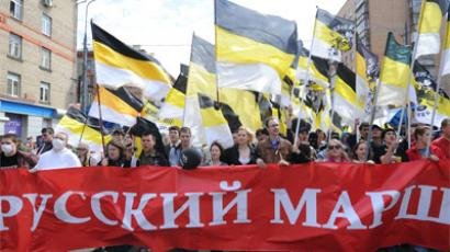Nationalists to skip opposition 'promenade around Moscow'