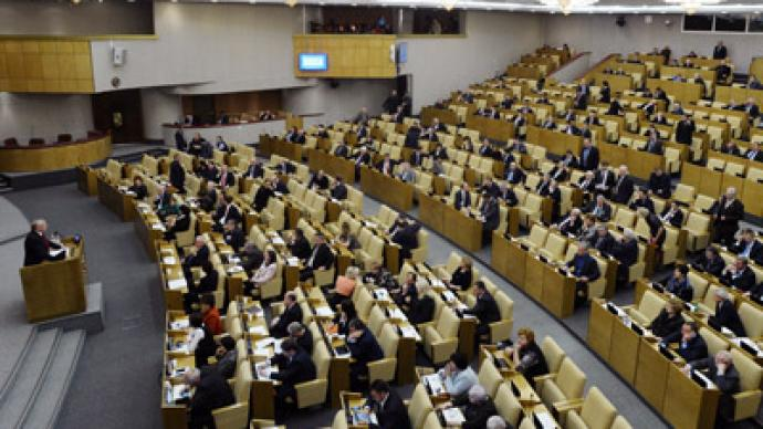 Opposition daily close to initiating State Duma dissolution