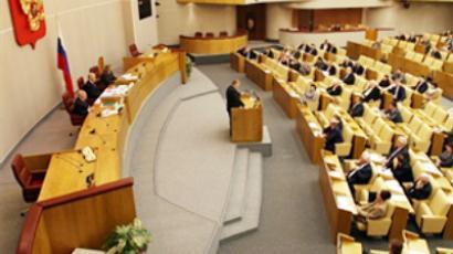 Scandalous vote result annulled in North Caucasus