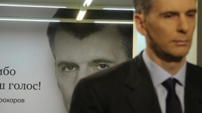 'Opposition veterans are Kremlin agents' - Prokhorov