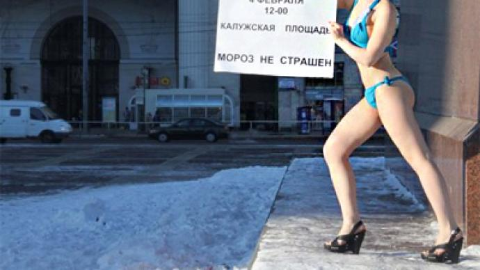 Extreme stripping: Russian opposition won't be frozen out