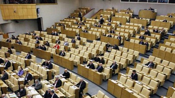 Duma deputies promise to fight own absenteeism